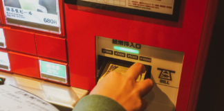 Tips-To-Make-Your-ATM-More-Profitable-To-Make-Money-on-highqualityblog